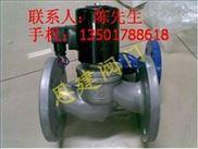 恩建正品  ZBSF-50不锈钢电磁阀