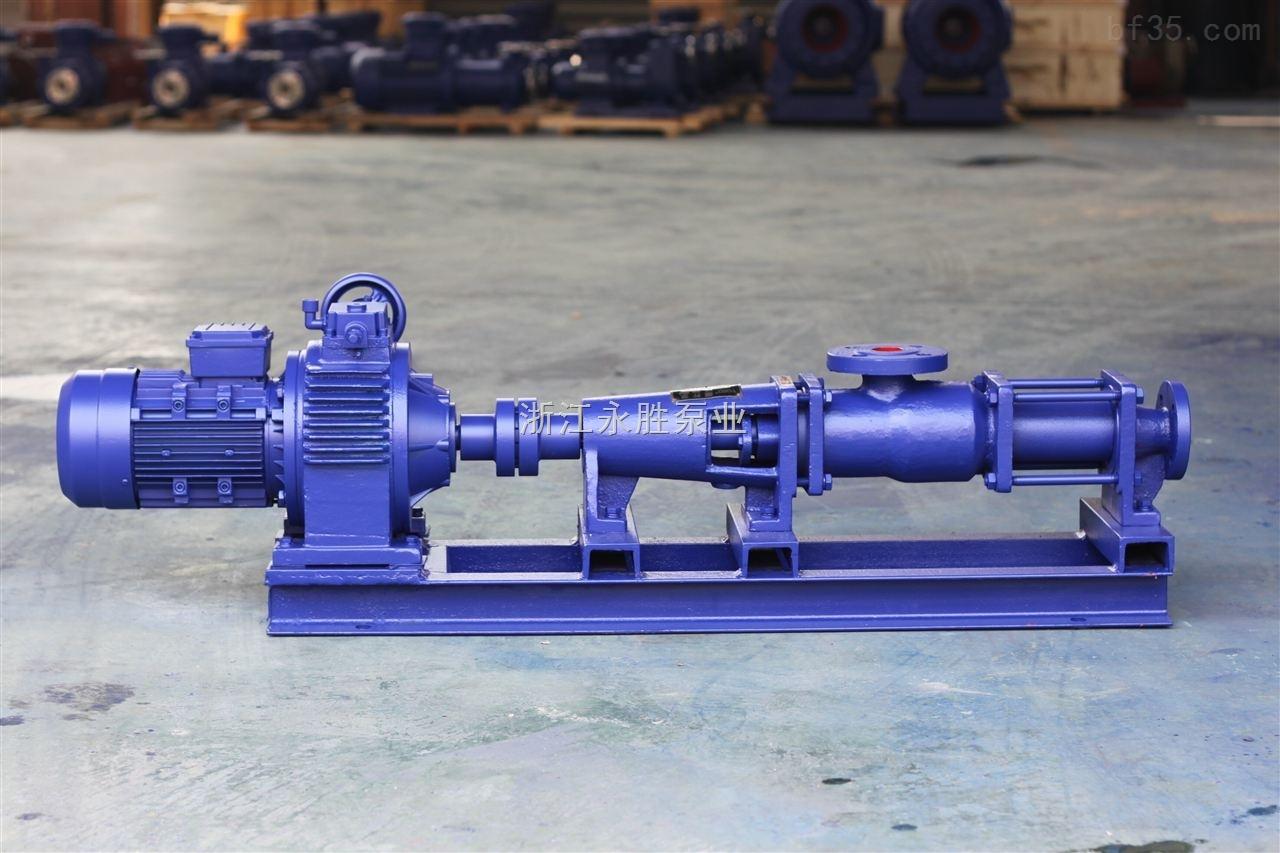 g70-2-不锈钢浓浆螺杆泵厂家-浙江永胜泵业