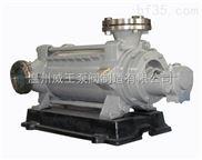 D、DF、DM型-威王:D、DF、DM型单吸多级离心泵