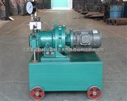 供应2D-SY100-130型电动试压泵 往复移动式试压泵 江苏优质电动试压泵