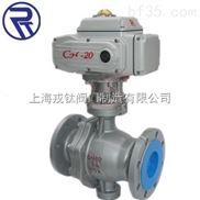 厂家直销固定式电动球阀Q947