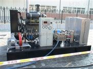 供应柴油机汽油机试压泵 机动往复泵 普航优质柴油机汽油机试压泵