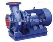 温州威王ISWR卧式热水泵