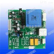 扬州电力西门子调节型电动执行器MU电源板