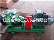 IH不锈钢化工离心泵供货商