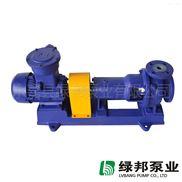 IHF氟塑料衬里化工离心泵