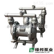 不銹鋼氣動雙隔膜泵