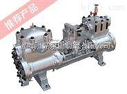上海阳光真空设备有限公司-蒸汽往复泵