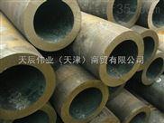 天津厚壁无缝钢管大口径厚壁高压锅炉管流体用无缝钢管