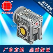 NMRV-E090,NMRV蜗轮减速机