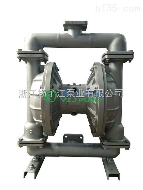 QBY-65涂料油漆输送隔膜泵 气动化工隔膜泵 化工污水泵
