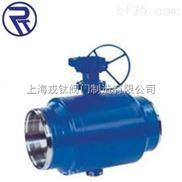 上海戎钛Q367Y全焊接固定球阀