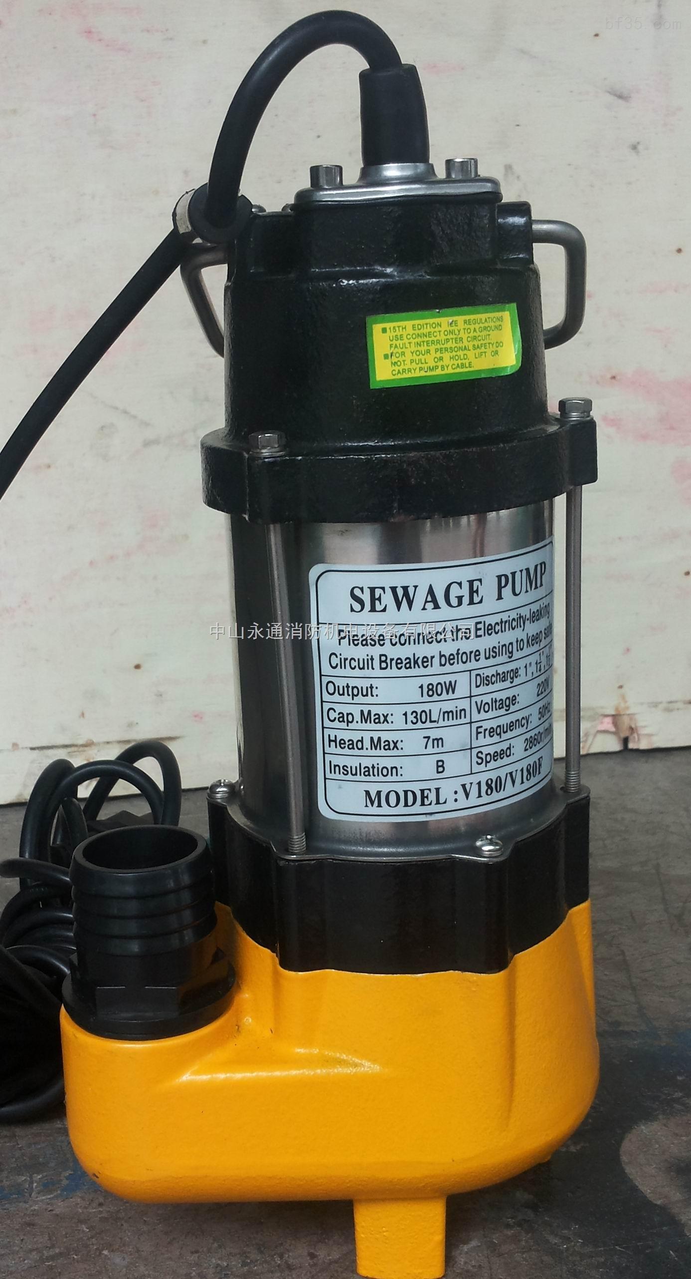 单相污水潜水泵