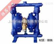 上海陽光真空設備有限公司-QBY型隔膜往復泵