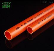 广东维牌PVC穿线管有色线管红色电线管阻燃电线管诚招代理商