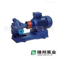 绿邦KCB\2CY齿轮油泵|齿轮输油泵