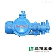 KCB\2CY齒輪防爆油泵