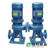 LW(WL)管道立式无堵塞排污泵