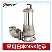 不銹鋼潛水污水泵 采用日本數控加工中心 不銹鋼潛水污水泵價格