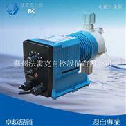NB-030D-NB-220D-供应台湾NE-BEN电磁机械隔膜计量泵