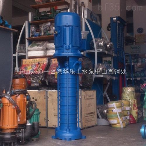 增压泵,排水泵,海水泵,循环水泵 概述: vmp型立式多级离心泵,具有结构