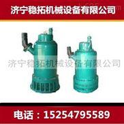 2.2KW-2.2KW排污排沙潛水電泵