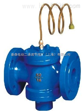 zl45fzlf系列自力式流量控制阀,动态流量平衡阀