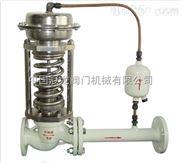 自力式減壓閥  中國冠龍閥門機械有限公司