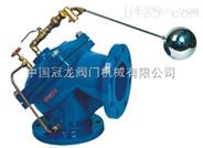 角型定水位阀 中国冠龙阀门机械有限公司