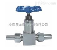 外螺纹针型阀 中国冠龙阀门机械有限公司