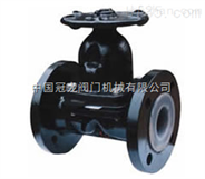 衬氟隔膜阀 中国冠龙阀门机械有限公司