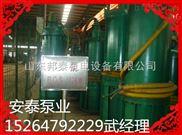 大功率矿用隔爆型排污排沙潜水电泵,BQS110KW~315KW大型矿用潜污泵