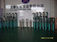 污水污物潛水電泵-天津污水污物潛水電泵