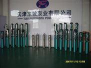 不锈钢热水潜水泵-天津不锈钢热水潜水泵-天津不锈钢潜水泵