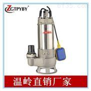 耐酸管道泵  化工廠   耐酸管道泵型號