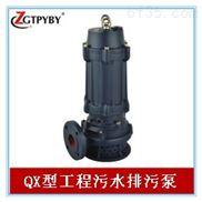 不銹鋼潛水污水泵  地鐵 使用     不銹鋼潛水污水泵型號