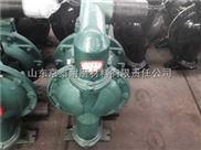 安泰BQG礦用氣動隔膜泵打造*的視覺盛宴