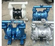 压滤机专用气动隔膜泵