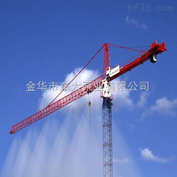 塔吊环保节水降尘除尘多功能自动喷雾喷淋设备