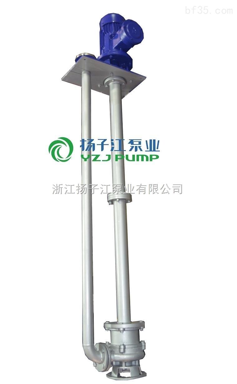 YW无堵塞液下排污泵-YW型液下排污泵-无堵塞排污泵-液下污水泵