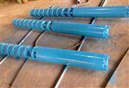 供應不銹鋼熱水潛水泵