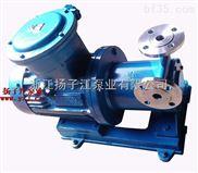磁力泵:CWB型耐腐蝕不銹鋼怨望爆磁力旋渦泵,高溫高壓磁力泵,高揚程磁力泵