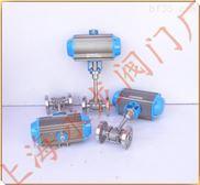 【厂价销售】LO2液态氧低温气动球阀