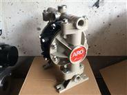 原裝正品英格索蘭氣動隔膜泵