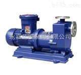 ZCQ32-25-145自吸式磁力泵,不銹鋼自吸磁力泵,防爆自吸式磁力泵