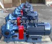 kcb-55型电动齿轮油泵