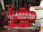 恒压切线消防泵,耐腐蚀恒压切线消防泵,XBD恒压切线消防泵