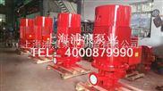 3C认证恒压切线消防泵,耐久稳定恒压切线泵,XBD-HY恒压切线泵