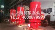 恒压切线泵,恒压切线消防泵销量排行,XBD-HY恒压切线消防泵