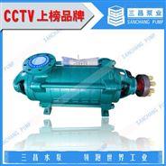 多級鍋爐給水泵生產設計,三昌泵業